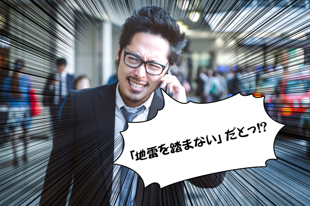 secret-method-for-jirai